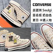 Converse Red Velvet 澀琪 Seulgi 韓星 卡通人物 奶油白 女鞋 高筒 帆布 ~美澳代購~