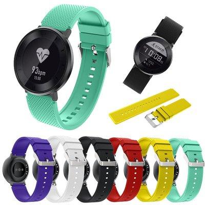 丁丁 華為 手環 B5 watch 1代 W1 榮耀 Fit S1 多彩運動矽膠錶帶 18mm 柔軟佩戴舒適 替換腕帶