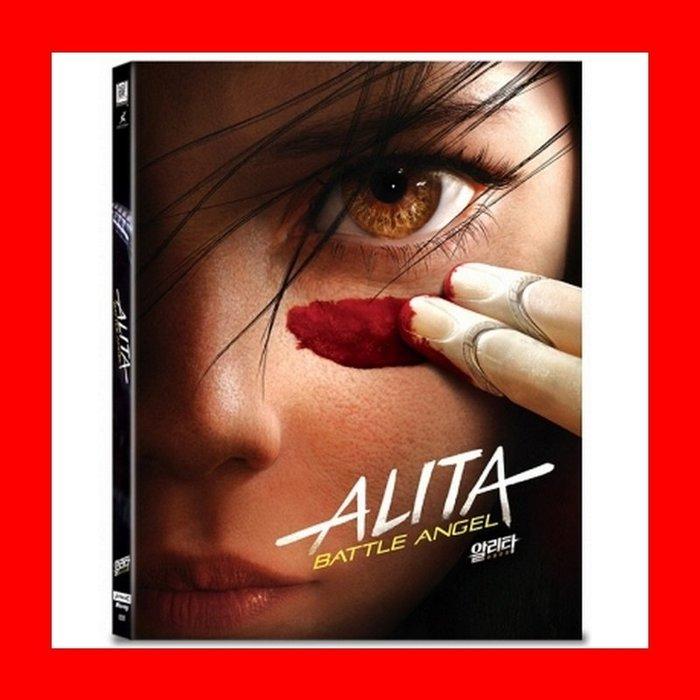【4K UHD】艾莉塔:戰鬥天使UHD+BD雙碟限量外紙套鐵盒版A2款(台灣繁中字幕)Alita