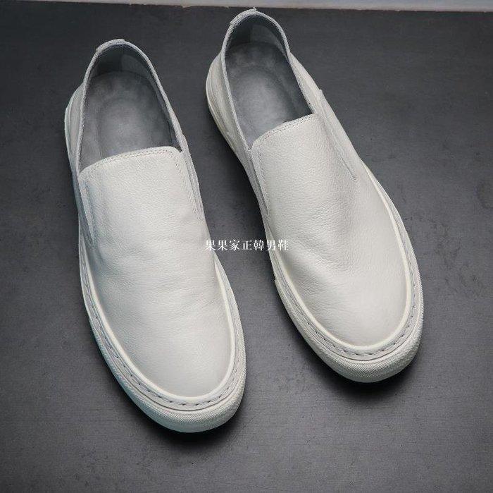 果果家正韓男鞋輕薄透氣軟底 簡約白色套腳板鞋一腳蹬小白鞋牛皮休閒鞋懶人男鞋