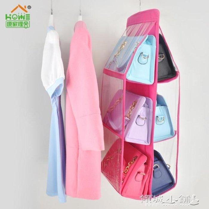 包包防塵罩 透明布藝收納袋掛袋放包包的收納架衣櫥儲物袋防塵袋收納神器