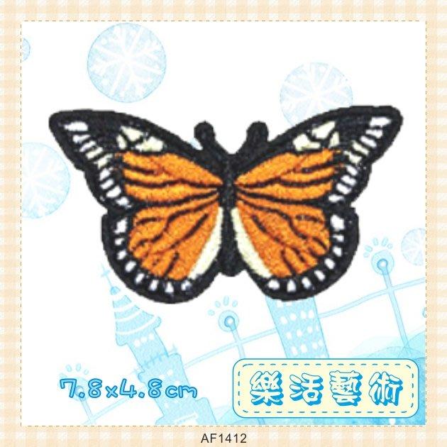 樂活藝術「燙貼布」 ~ 斑點橘色蝴蝶 刺繡布貼 熨燙貼 蝴蝶貼花《有背膠》【現貨】【AF1412】