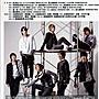 【嘟嘟音樂坊】Super Junior-M - 迷  CD+DVD 亞洲特別版