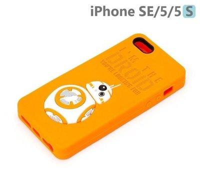尼德斯Nydus 日本正版 迪士尼 星際大戰 矽膠軟殼 手機殼 BB8 iPhone SE/5