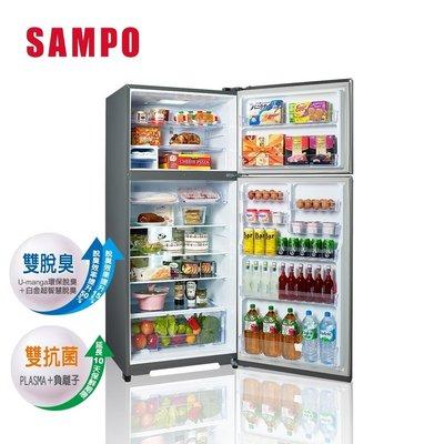 🈶️現貨 國聖液晶家電空調 SAMPO 聲寶 SR-B58D 580公升變頻雙門冰箱 舊機回收