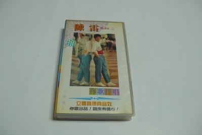 紫色小館-81--------陳雷專輯2