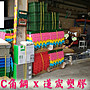 SSB41C 蚯蚓箱-過濾養殖箱 NT$980免運 底網塑膠箱 牛奶箱 配送箱 LC角鋼架 實體店面近台中 COSTCO