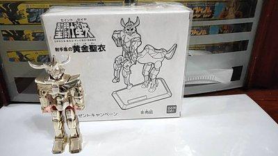 聖鬥士星矢-聖衣大系 黃金聖衣 初代射手 台製品