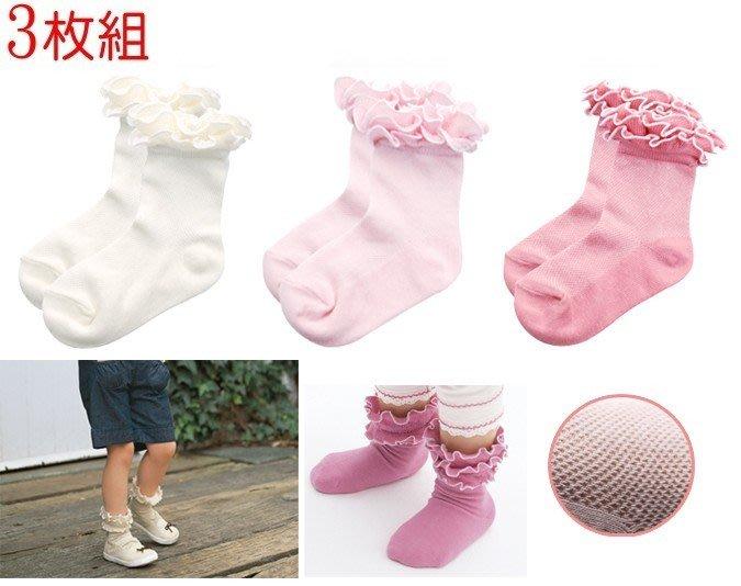 【瑜瑜小屋】百搭《花朵滾邊款》網眼 短襪 ((3雙組)) (W-3)