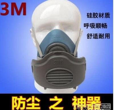 3m HF-52硅膠防塵口罩面具防毒霧霾面罩工業粉塵打磨裝修電焊3200