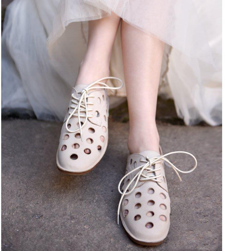 【鈷藍家】文藝鞋履輕便鏤空洞洞鞋繫帶真皮平底鞋
