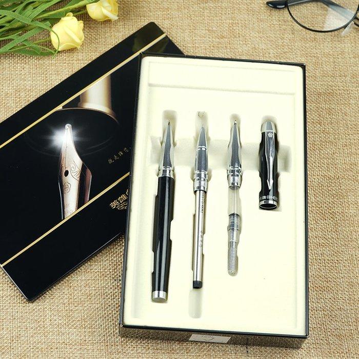 韓非子小舖~ 英雄7006 銥金鋼筆 鐵盒套裝 美工商務學生用鋼筆 直尖+彎尖+寶珠 可更換