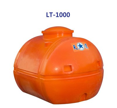 (YOYA)強化運輸桶 LT-500 一般級 500L 0.5頓 塑膠強化水塔 平底水塔 臥式水塔 ☆中彰免運☆台中水塔