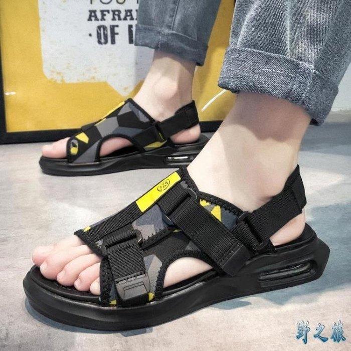 【全館免運】男士涼鞋年新款夏季百搭韓版ins潮室外防滑氣墊兩用沙灘涼拖 FX4921/可開發票