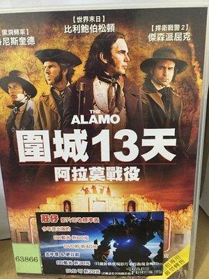 阿誠@69162 DVD 丹尼斯奎德【圍城13天】之【阿拉莫戰役】全賣場台灣地區正版片