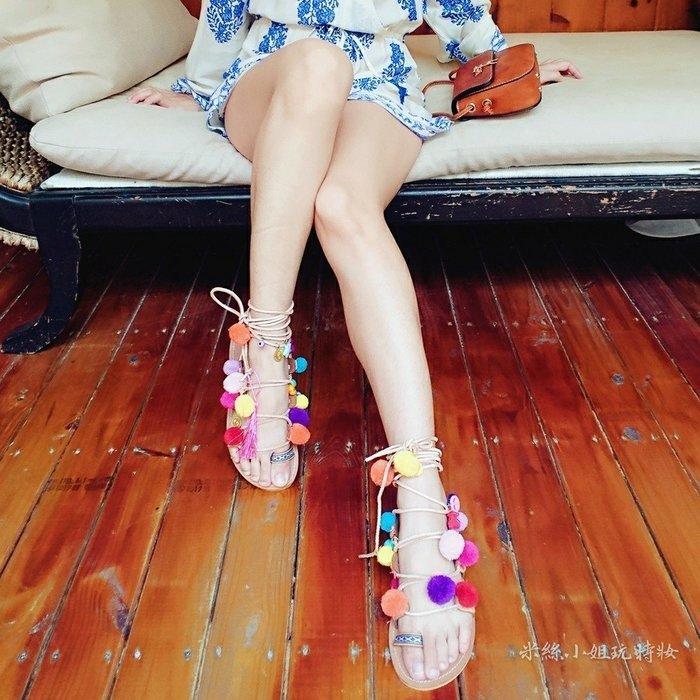 現貨 正韓波西米亞吊飾彩色球球流蘇真皮綁帶涼鞋 高筒羅馬鞋 店長實拍 韓國空運 歐美代購 官網韓貨 米絲小姐玩時妝