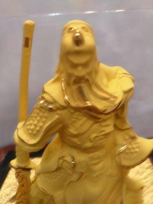 ※—缘堂※絨沙金關聖帝君,長17.5CmX寛14CmX高17.5Cm(附收藏証書),僅此—結縁品,出清俗俗賣。