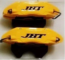 【優質輪胎】JBT大四活塞 285~330MM加大碟盤+來令片(TIERRA MAV SWIFT PREMACY)三重區