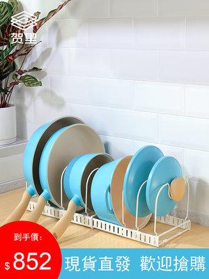 賀裏GULEK小清新伸縮坐式鍋蓋架廚房置物架瀝水bruno收納架砧板架