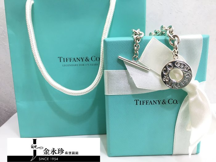 【金永珍珠寶鐘錶】實體店面* Tiffany&Co Tiffany 原廠真品 量極少 1837T扣手鍊 超經典*
