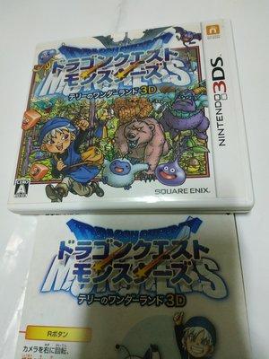 缺貨中 請先詢問庫存量~ 3DS 勇者鬥惡龍怪獸仙境 NEW 2DS 3DS LL N3DS LL 日規主機專用