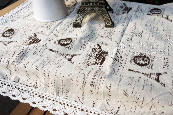 桌巾--歐風棉麻巴黎鐵塔皇冠桌巾/桌墊/蓋布60*60cm--秘密花園