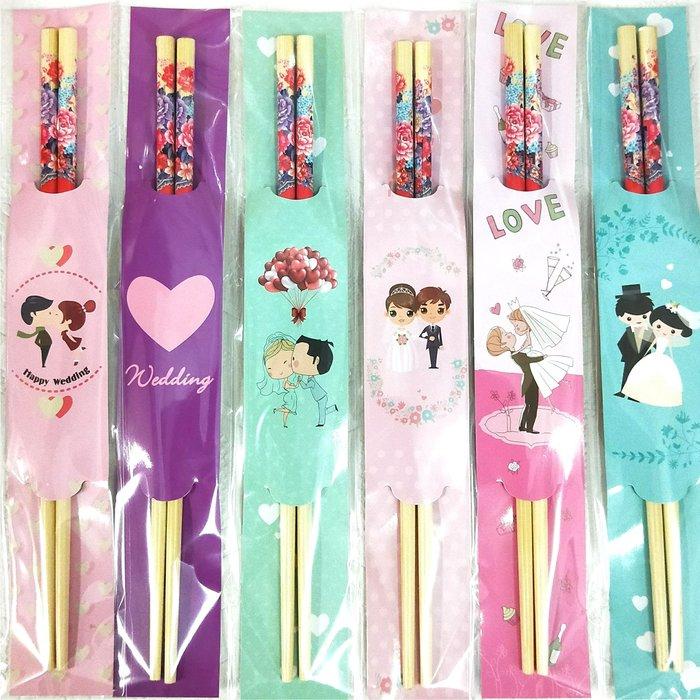 LOVE幸福竹筷
