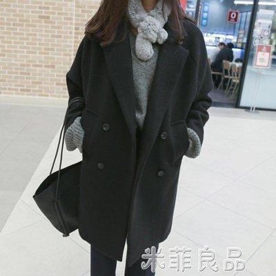 韓版氣質修身顯瘦中長款裝毛呢子外套女大衣上衣學生雙排扣 『新時代家居』NAH