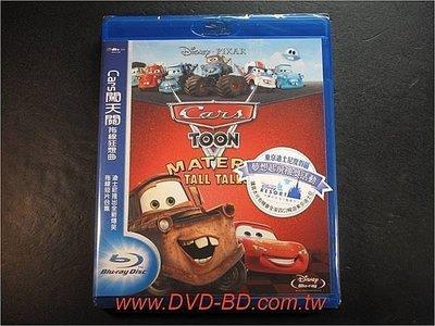 [藍光BD] - 汽車總動員之Cars闖天關:拖線狂想曲 Cars Toon Mater s Tall Tales