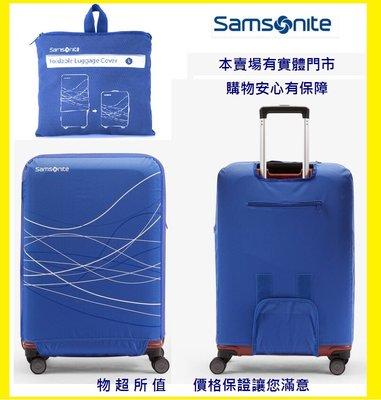Samsonite新秀麗行李箱旅行箱托運保護套/ 防塵套L號 28吋RIMOWA託運套 82Z 01V V22 Z34 台中市