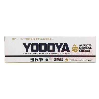 *微風小舖*日本進口 Yodoya 牙膏 160g 日本製 煉牙膏 薄荷香味 口齒清香~可超取付款 可刷卡