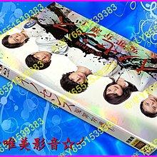 日劇-《冤罪律師》Q坂口健太郎/川口春奈/藤木直人(全新盒裝D9版3DVD)