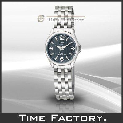 【全館現貨】請直接下標 Q&Q 經典基本款 KW09J215Y 有對錶(KW08J215Y)CITIZEN副牌