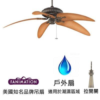 Fanimation Belleria 60英吋戶外扇FP4320AZ1-BPW6090DNA鐵鏽色 適用於110V電壓