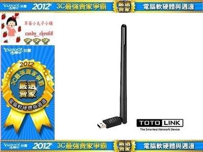 【35年連鎖老店】TOTOLINK AC650雙頻全向大天線無線網路卡 A650UA有發票/可全家/保固3年