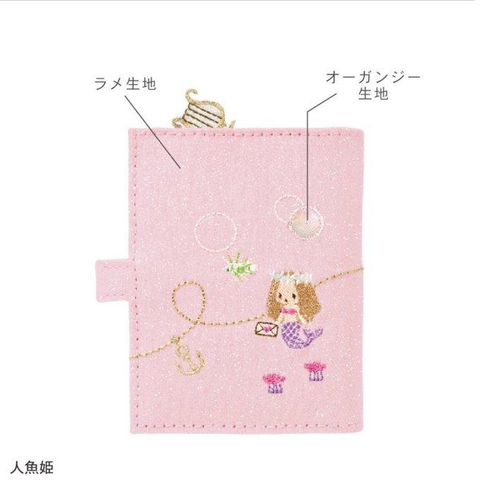 《Greens selection》日本Petit fleur童話系列2016/名片收納夾/卡片收納包/美人魚款