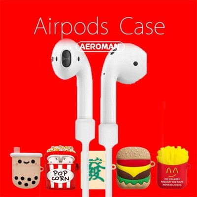 airpods 防丟繩 耳掛 防丟 2代 1代 apple 耳機 適用 ahastyle 小米 air 適用 台北市