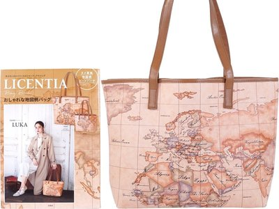 LICENTIA Bag Book Nume Leather Style Map Pattern Tote Bag 訂