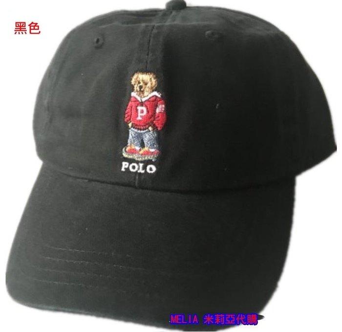 Melia 米莉亞代購 美國店面+網購 Ralph Lauren Polo 小熊款 熊熊2號 老帽 棒球帽 帽子 衝評價