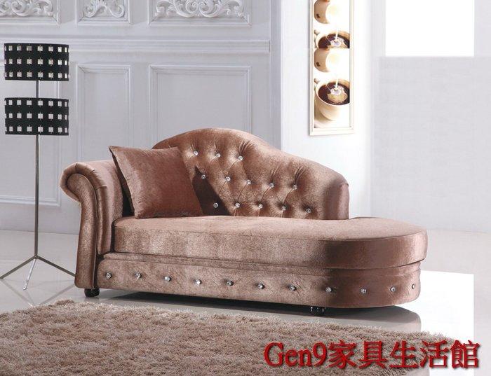 Gen9 家具生活館..西亞咖啡絨布貴妃椅(19號-左型/19號-右型)-B2*347-1..台北地區免運費!!