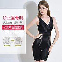 束腰 塑身衣束身衣產后女收腹燃脂美體塑身衣網紅束腰強力收肚子無痕提臀瘦身