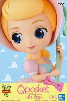 正版 日版 Qposket q posket 迪士尼 皮克斯 玩具總動員 牧羊女 公仔(B款)