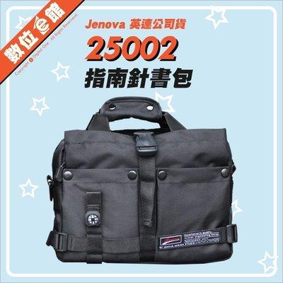 數位e館 刷卡 免運 公司貨 Jenova 吉尼佛 25002 指南針書包 攝影相機包 防水套 內袋