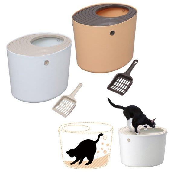 『PETS寵物精品』日本IRIS 貓便屋 PUNT530
