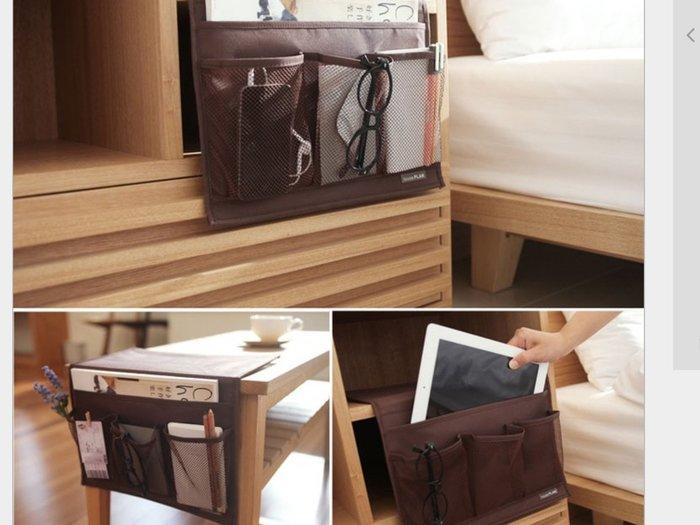 創意收納袋床邊櫃床頭櫃收納袋客廳房間收納