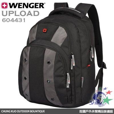 詮國 - 瑞士WENGER 16吋電腦後背包 UPLOAD | 604431