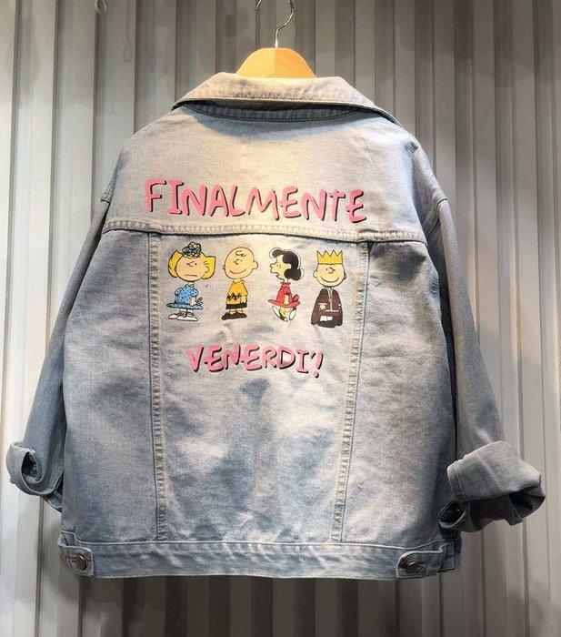韓國正品-(預購) - 史努比好朋友牛仔外套