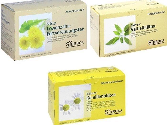 德國 Sidroga 花草茶系列 共19款 - 任選12款(免運) x 20包