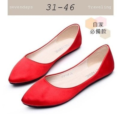 大尺碼女鞋小尺碼女鞋緞面真絲綢素面質感尖頭娃娃鞋平底鞋包鞋女鞋紅色(31323334-43444546)現貨#七日旅行