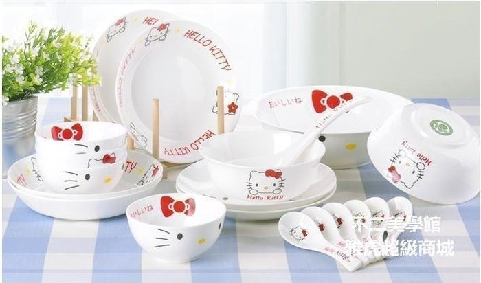 【格倫雅】20頭骨瓷兒童餐具套裝 ello Kitty卡通餐具 凱蒂貓骨瓷餐具 碗 6
